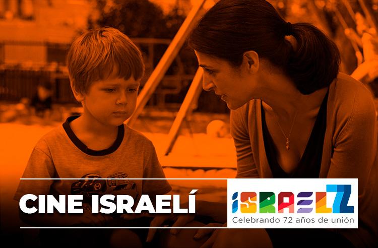 Cine israelí